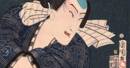 """Tematiskā izstāde """"Seno japāņu gravīru ceļš"""""""