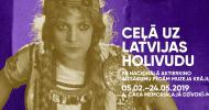 """Rakstniecības un mūzikas muzeja ceļojošā izstāde """"Ceļā uz Latvijas """"Holivudu."""""""""""